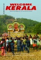 Village Proession as a part of Temple Festival at Maruthoor Vaileerikkavu, Pattambi, Palakkad Dt. Cover - Welcome Kerala - Vol. 6, Issue 1; Jan-Mar 2014